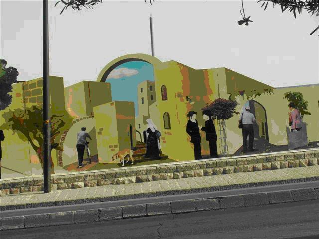 2009-07-30-mural5.JPG