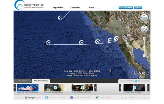 2009-08-06-fgoogleearth_projectKaisei2.jpg