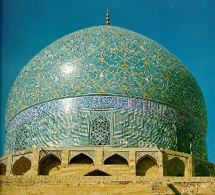 2009-08-12-IsfahanPhotoforBlog3.jpg