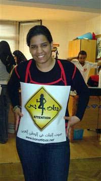 2009-09-21-1AmaniElTunsiDailyStarEgypt.jpg