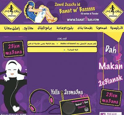 2009-09-21-1BanatWBasssss.jpg
