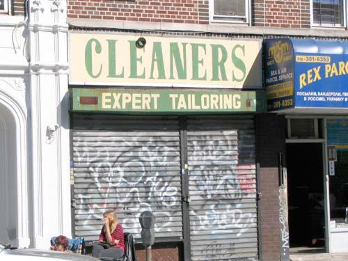 2009-10-01-cleaners.14.U.jpg