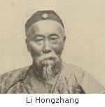2009-10-23-lihongzhang.jpg