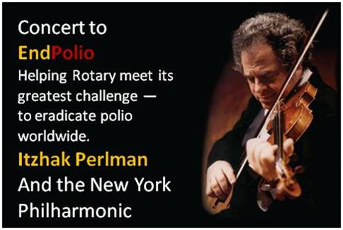 2009-11-14-Itzhak_Perlman_at_Lincoln_Center_B_4.0.jpg