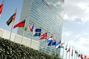 2009-12-16-UNSecretariatbuilding.jpg