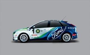 2009-12-24-FordFocusCCC.jpg