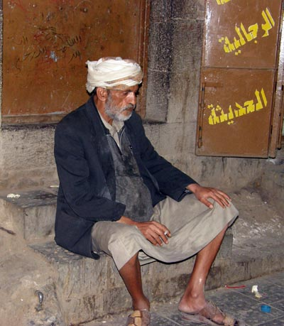 2010-01-10-PovertyilliteracyplagueYemenAbuFadil.jpg