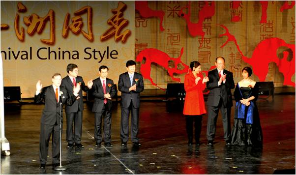 2010-01-13-World_Peace_Gala_Chicago_4.0_C.jpg