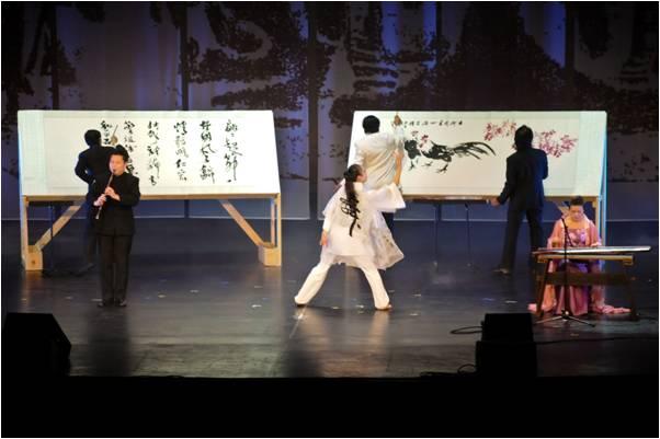 2010-01-13-World_Peace_Gala_Chicago_4.0_L.jpg