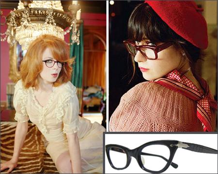 2010-01-15-vintageEyeglasses.jpg