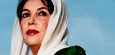 2010-01-24-benazir_bhutto.jpg