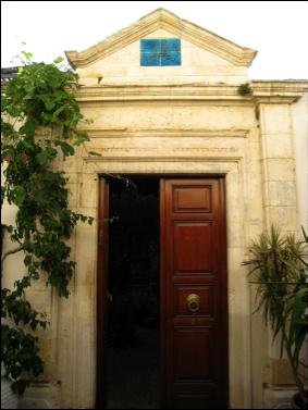 2010-01-27-Doorway.png
