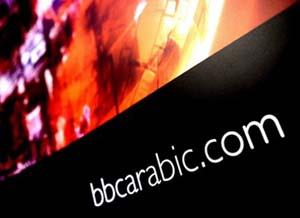 2010-02-13-1bbcarabic.com.jpg