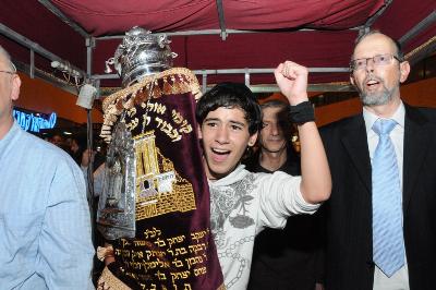 2010-02-13-TorahCelebration.jpg