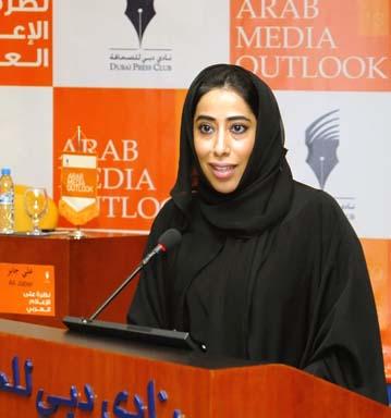 2010-03-07-DubaiPressClubChairMonaAlMarri.jpg