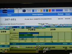 2010-03-11-purplelabsilksheetsfoundationwithsilkjuniperalmondseeds.jpg