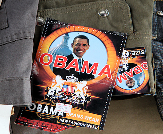 2010-03-31-2010_03_ObamaJeans.jpeg