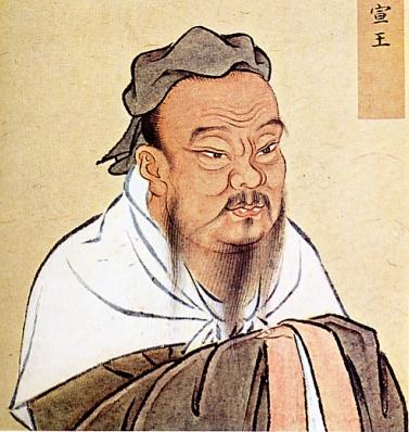 2010-04-24-confucius757900.jpg