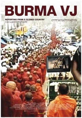 2010-04-26-BurmaVJPoster4.jpg