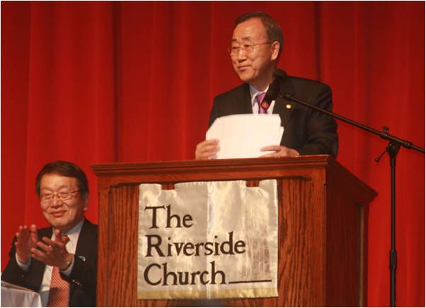 2010-05-02-GroundBreaking_Speech_BanKimoon_4.0_D.jpg
