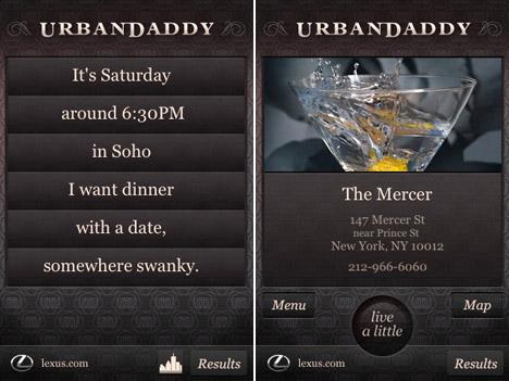 2010-06-29-UrbanDaddyLexus.jpg