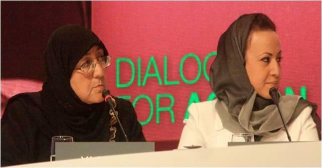 2010-06-30-First_Davos_Womens_International_Development_C.jpg