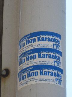 2010-07-02-HipHopKaroke.jpg