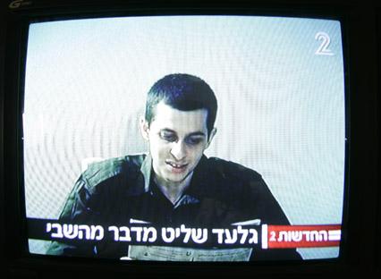 2010-07-02-shalit125899979331095100.jpg