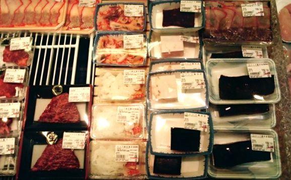 2010-07-06-whaledolphinmeat.jpg