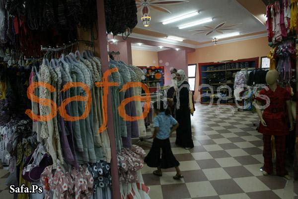 2010-07-18-gazamall3.jpg