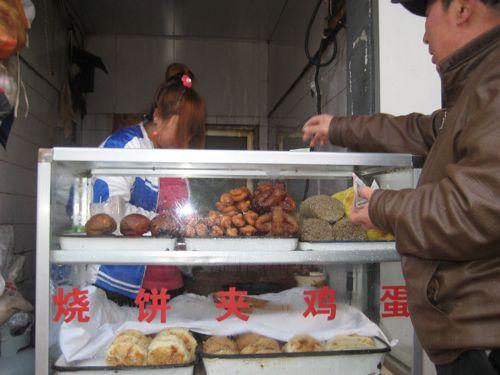 2010-07-26-doughofferingsinBeijing1.jpg