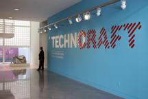 2010-07-29-techno.jpg