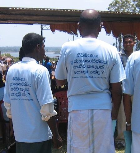 2010-07-30-Sing_shirt.jpg