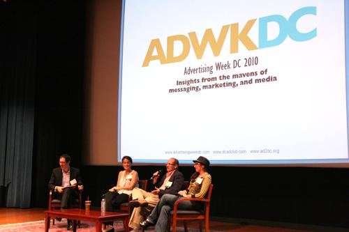 2010-09-22-ADWKDCpanel.jpg