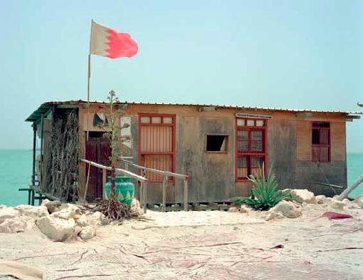 2010-09-27-BahrainFishermenshut2.png