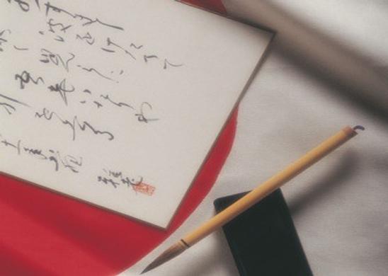 2010-10-26-japanese.jpg