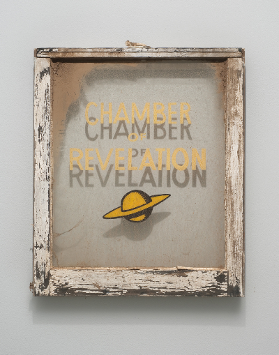 2010-11-02-ChamberofRevelation.jpg