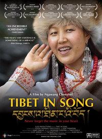 2010-11-07-tibetinsongposter.jpg