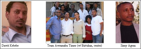 2010-11-15-AwrambaTimes700.JPG
