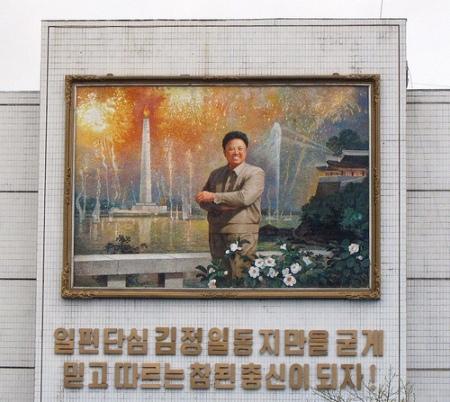 2010-11-30-kimjongil.jpg