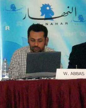 2010-12-07-EgyptianbloggerWaelAbbasAbuFadil.jpg