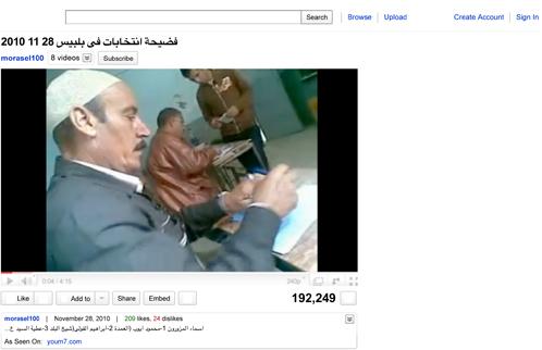 2010-12-07-YouTube28112010.jpg