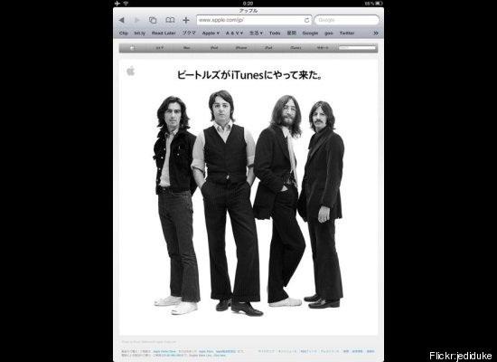 2010-12-09-BeatlesiTunesJapanese.jpg