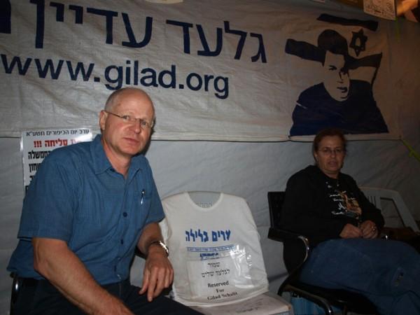 2010-12-09-gilad2.jpg