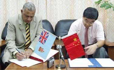 2010-12-14-FijiChina.jpg
