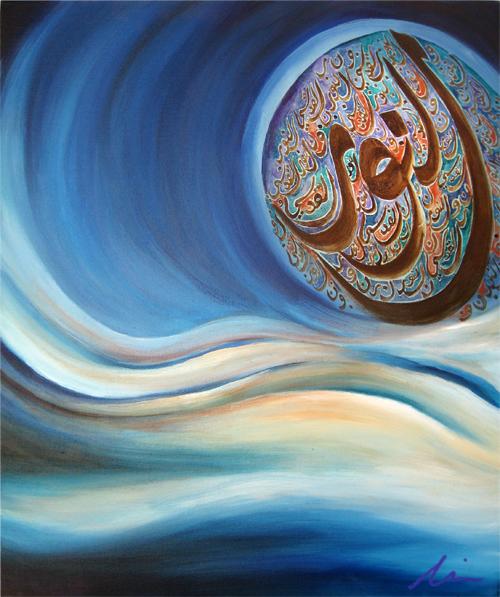 Kinda Hibrawi And Her Modern Abstract Arabic Art Huffpost