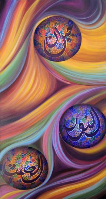 Kinda Hibrawi and Her Modern Abstract Arabic Art | HuffPost  Kinda Hibrawi a...