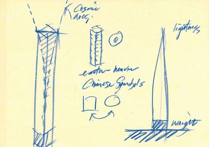 2011-01-28-sketch_05.jpg