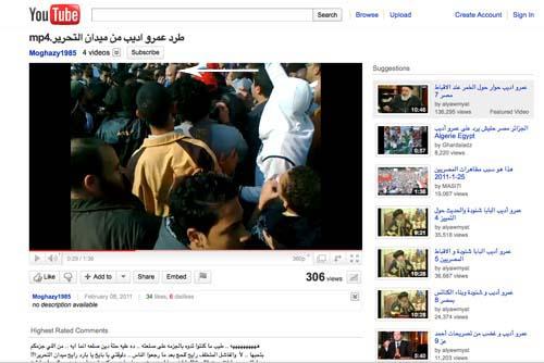 2011-02-09-1AmrAdibchasedfromTahrirSquareAbuFadilcopy.jpg