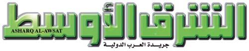2011-02-12-AsharqAlAwsatlogoAbuFadil.jpg